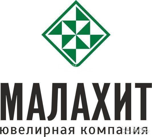 Оценщик приемщик ювелирных изделий в Лазаревское