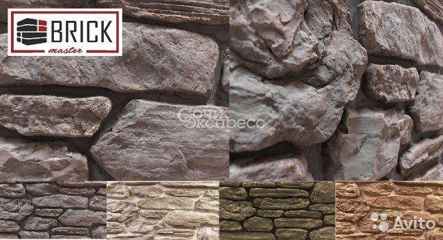 Фасадный облицовочный камень Альбор в Сочи