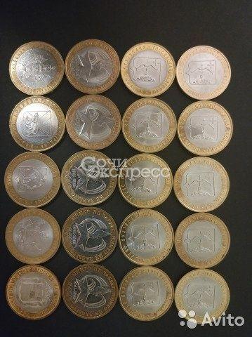 Продажа юбилейных монет: 2;5;10;25 рублей