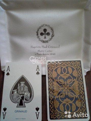 Набор игральных карт Grimaud