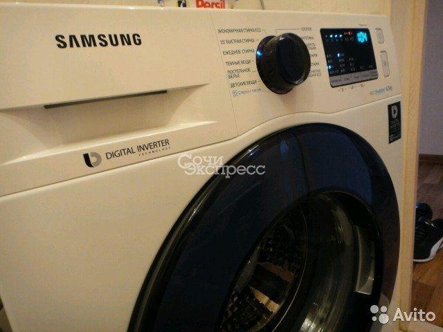 Узкая стиральная машина SAMSUNG 6,5 кг
