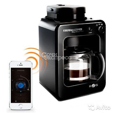 Redmond SkyCoffee RCM-M1505S-E кофеварка