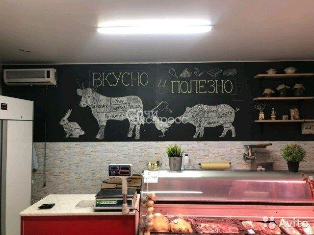 Готовый бизнес,мясной магазин