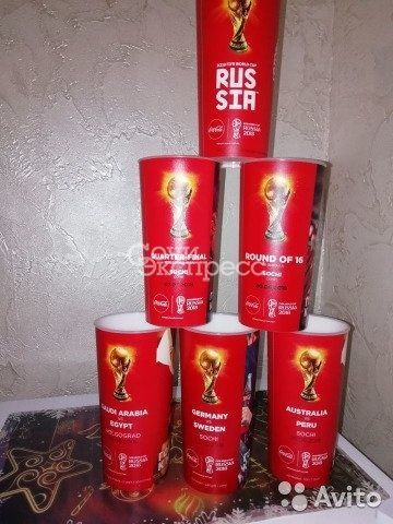 Стаканы с чемпиона мира по футболу