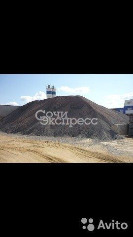 Песок Щебень Гпс Керамзитный блок Г