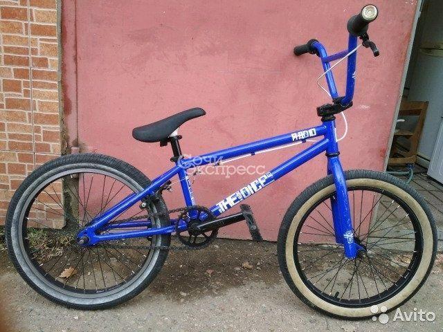 Велосипед bmx,radio/легкий