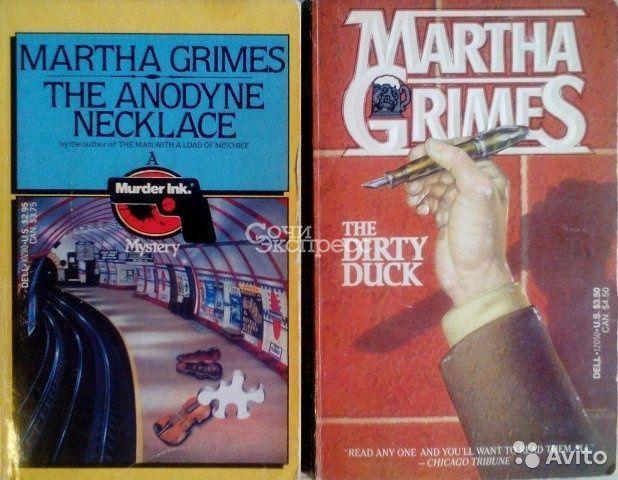 Марта Граймс (детектив) на англ. языке